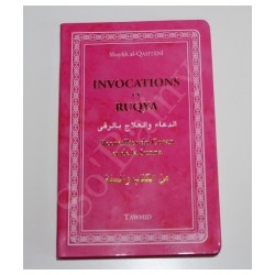 Invocations et Ruqya rose