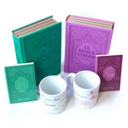 Coffret Rainbow Quran duo